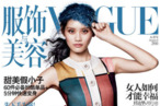 Ming Xi Covers Vogue China; Dirk Bikkembergs Sold His Label