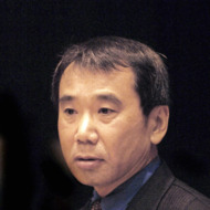 A picture taken on October 30, 2006 shows Japanese writer Haruki Murakami during a ceremony where he received the 2006 Franz Kafka Award in Prague. Murakami, the acclaimed Japanese writer, has won the 2009 Jerusalem Prize, Israel's highest literary honour for foreign writers. The 60-year-old accepted the Jerusalem Prize for the Freedom of the Individual in Society from Israeli President Shimon Peres at the opening of the international book fair in the Holy City on February 15, 2009. AFP PHOTO/MICHAL CIZEK (Photo credit should read MICHAL CIZEK/AFP/Getty Images)