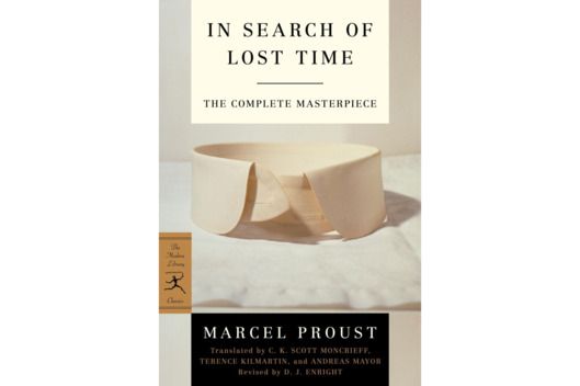 Re: Proust's In Search of Lost TimeOn 2013-11-06, at 2:06 PM, Rinehart, Dianne wrote:  DIANNE RINEHARTBOOKS EDITOR AND WRITERTORONTO STAR, ONE YONGE ST.TORONTO, ON., M5E 1E6416-945-8694From: Klein, Evan [mailto:eklein@randomhouse.com] Sent: Wednesday, November 06, 2013 2:06 PMTo: Rinehart, DianneSubject: RE: Proust's In Search of Lost Time Hi Dianne - Here it is. If you need anything else please don't hesitate to ask.Thanks,Evan Evan Klein Publicity Support | Random House of Canada One Toronto Street, Suite 300 | Toronto, ON | M5C 2V6 eklein@randomhouse.com                                                                                                         From: Rinehart, Dianne [mailto:drinehart@thestar.ca] Sent: Wednesday, November 06, 2013 2:00 PMTo: Klein, EvanSubject: FW: Proust's In Search of Lost Time Evan, possible to get this? thanks! D. DIANNE RINEHARTBOOKS EDITOR AND WRITERTORONTO STAR, ONE YONGE ST.TORONTO, ON., M5E 1E6416-945-8694From: Rinehart, Dianne Sent: Wednesday, November 06, 2013 1:59 PMTo: 'Sharpe, Dan'Subject: Proust's In Search of Lost Time Hi Dan, is it possible to get a jpeg of this cover?Best, D. DIANNE RINEHARTBOOKS EDITOR AND WRITERTORONTO STAR, ONE YONGE ST.TORONTO, ON., M5E 1E6416-945-8694 <In Search of Lost Time.jpg>