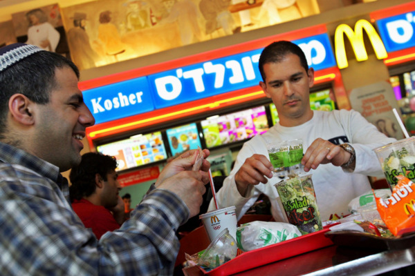 McBirthright: The Pilgrimage Orthodox Jews Take to Finally Eat Their Very First McDonald's Burgers