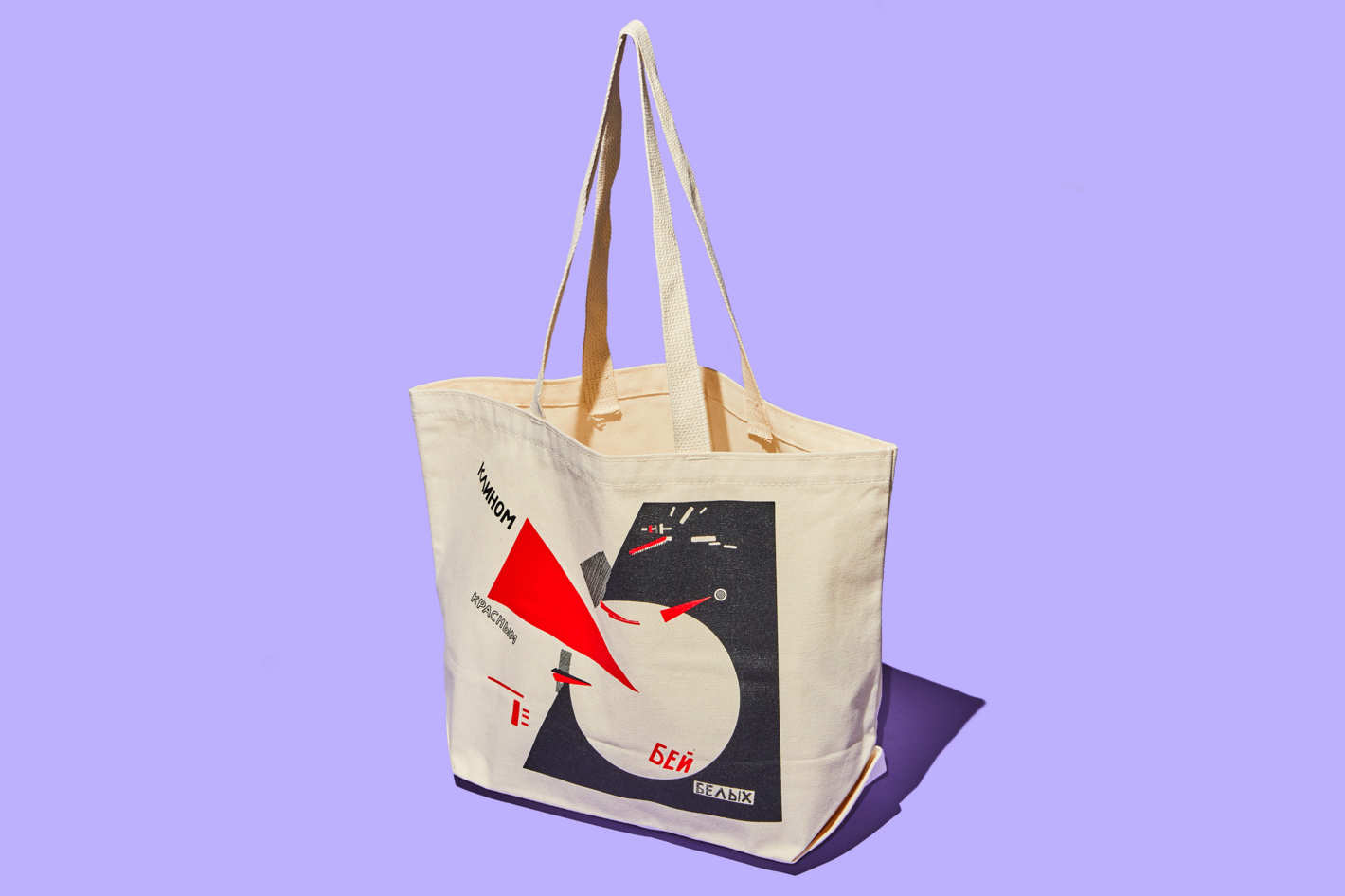 The Best Status Tote Bags
