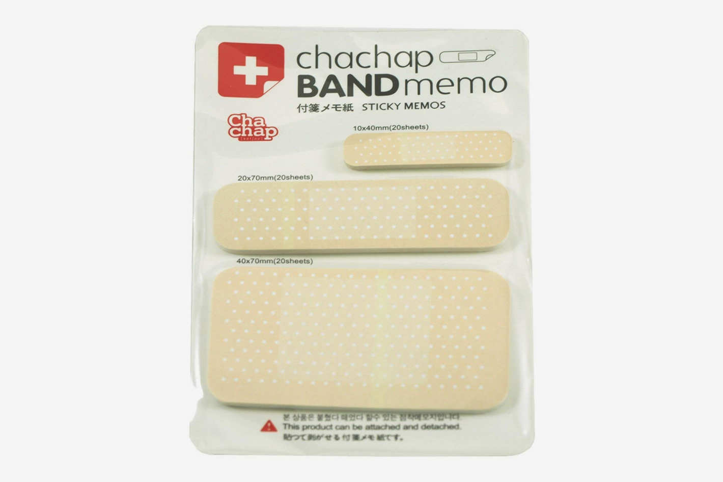 Wrapables Band Aid Sticky Notes