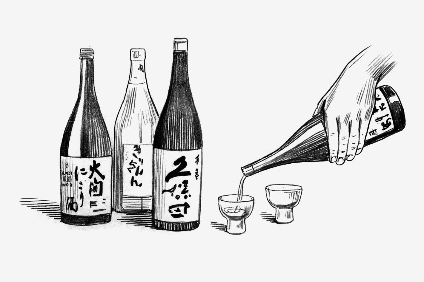 A Night With a Sake Samurai