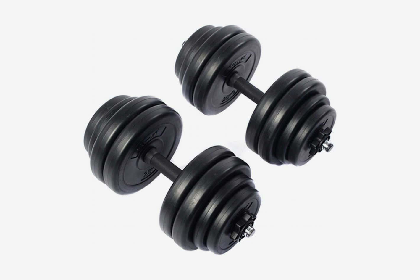 Giantex Adjustable 66-Pound Dumbbell Set