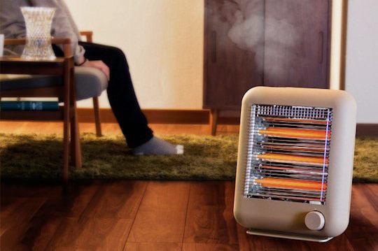 Plus Minus Zero Infrared Electric Heater