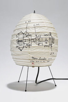 Limited Edition: Tom Sachs, Command Service Module Lamp