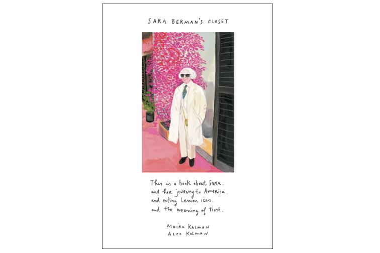 Sara Berman's Closet by Maira Kalman and Alex Kalman