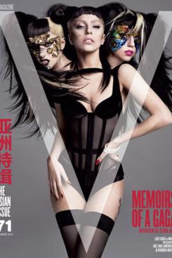 """""""Memoirs of a Gaga"""" — get it? The <em>Asia</em> issue?"""