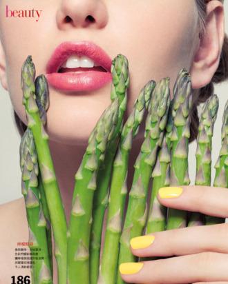 Yes, asparagus.