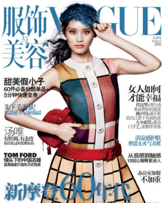 Ming Xi, shot by Daniel Jackson for <em>Vogue</em> China.