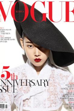 The new cover of <em>Vogue</em> Korea.