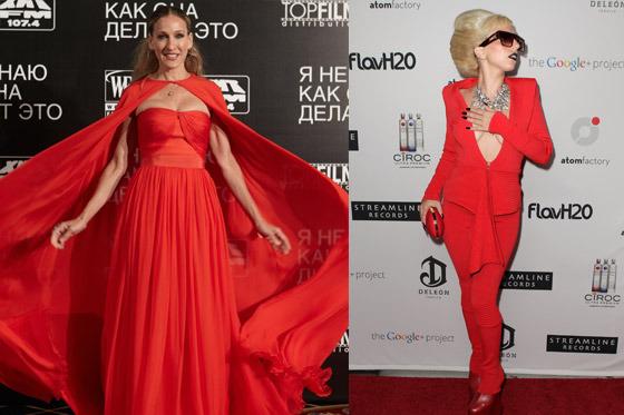 Sarah Jessica Parker; Lady Gaga.