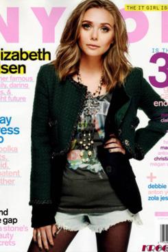 Elizabeth Olsen in Chanel, Levi's, and Diesel.