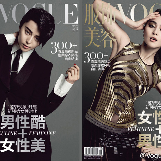 Fan Bing Bing for <em>Vogue</em> China.