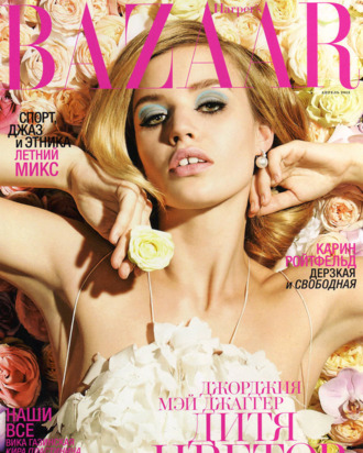 Georgia May Jagger for <em>Harper's Bazaar Russia</em>
