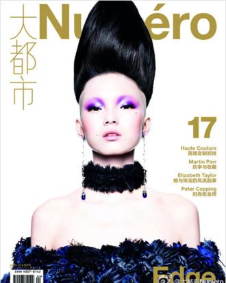 Xiao Wen Ju for <em>Numéro</em>.
