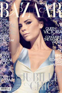 Victoria Beckham for <em>Harper's Bazaar</em> UK.