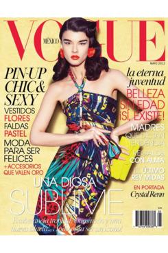 Crystal Renn for <em>Vogue</em> Mexico.