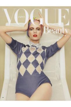 Daria Strokous for <em>Vogue</em> Japan.