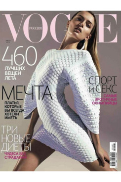 Lily Donaldson for Russian <em>Vogue</em>.