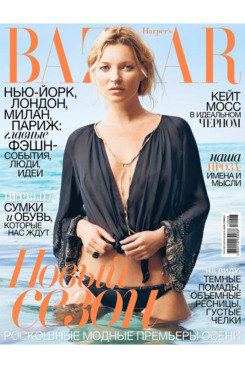 Kate Moss for <em>Harper's Bazaar</em> Ukraine.