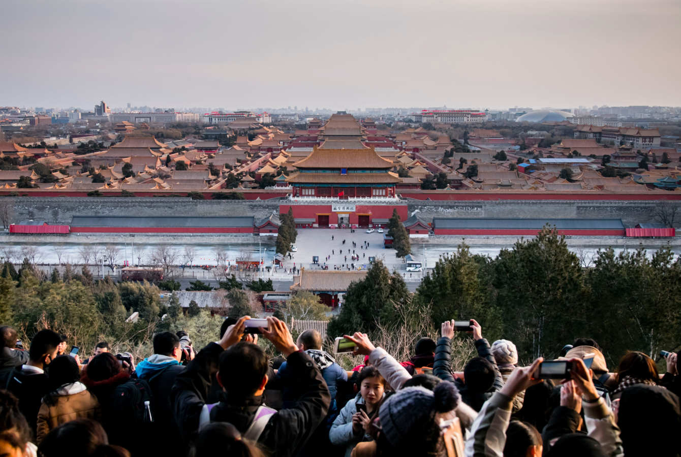 Week 7: Beijing Is a City That Rewards Those Who Delve Deep