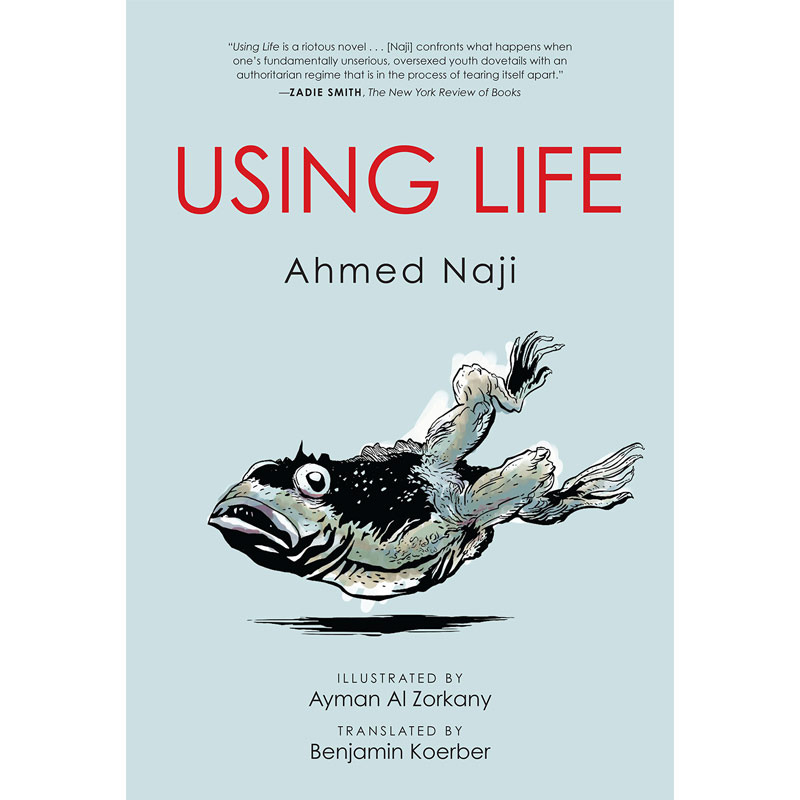 Using Live - Ahmed Naji