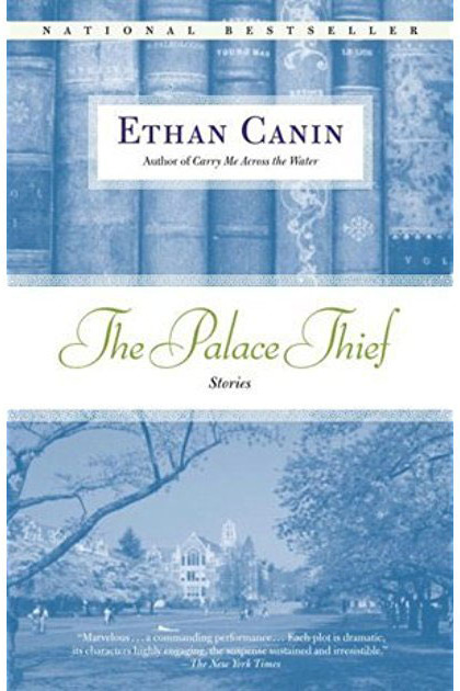 """The Palace Thief,"" by Ethan Canin"