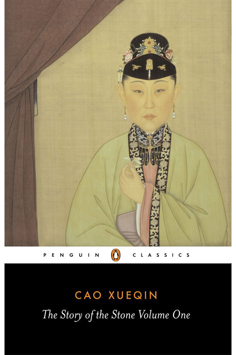 """The Story of the Stone,"" by Cao Xuequin"