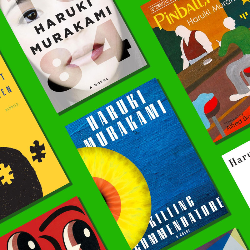 22 Best Haruki Murakami Books, Ranked