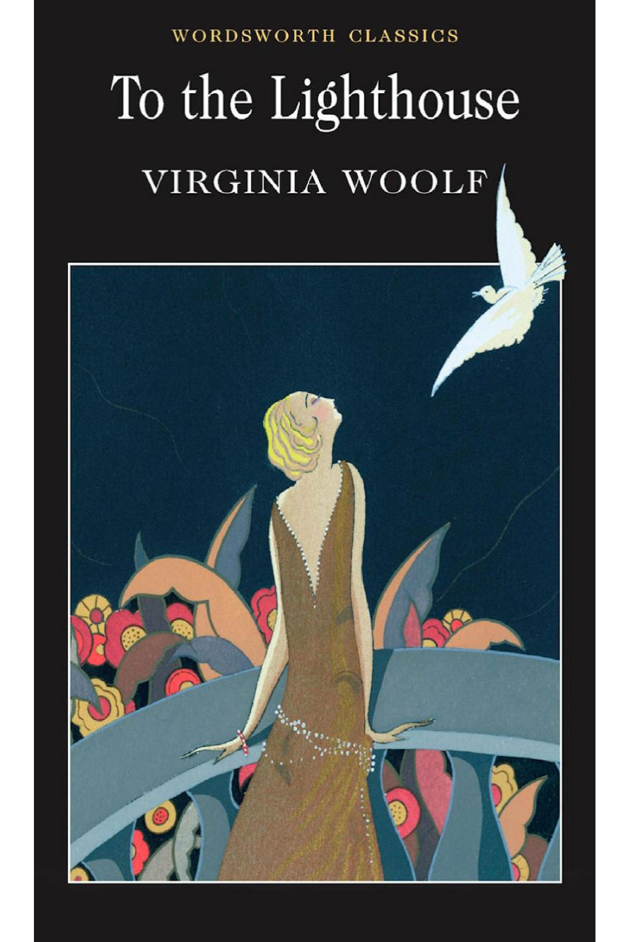 <em>To the Lighthouse</em> by Virginia Woolf