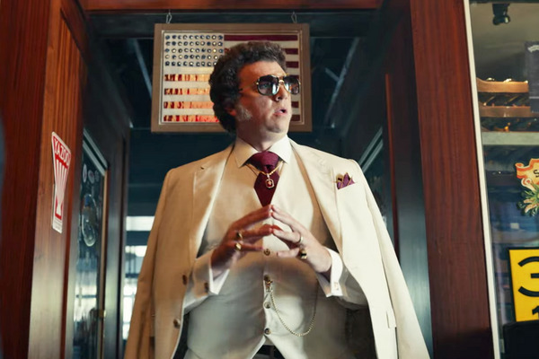 Trailer: Danny McBride's HBO Comedy The Righteous Gemstones