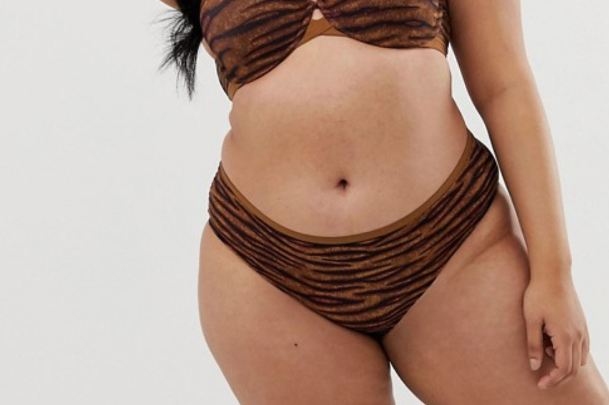 Savage x Fenty Curvy Animal Print Hipster